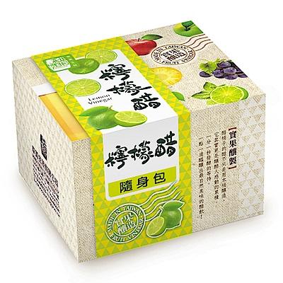 醋桶子 果醋隨身包-檸檬醋(10入/盒)