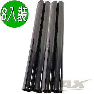 OMAX簡易型隨意貼隔熱紙休旅車型42*64cm-8入