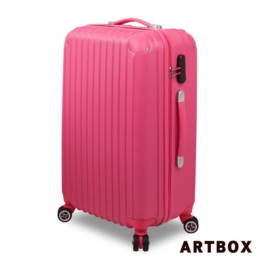 ARTBOX 輕甜魅力-20吋ABS輕量抗刮硬殼行李箱(桃紅)