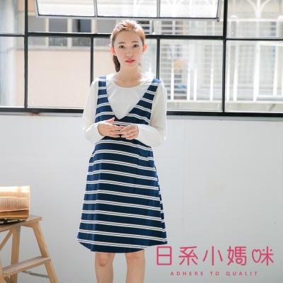 日系小媽咪孕婦裝-哺乳衣~假二件吊帶條紋洋裝 (共二色)