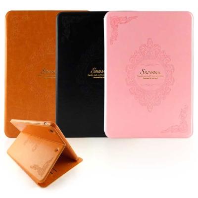 Savanna iPad Air 古典系列雕花可立式皮套