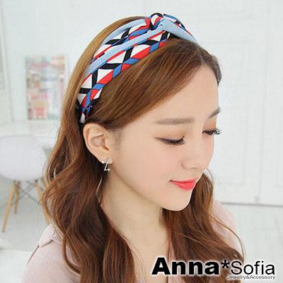 AnnaSofia-三角菱格交叉結-彈性寬髮帶-天藍底系