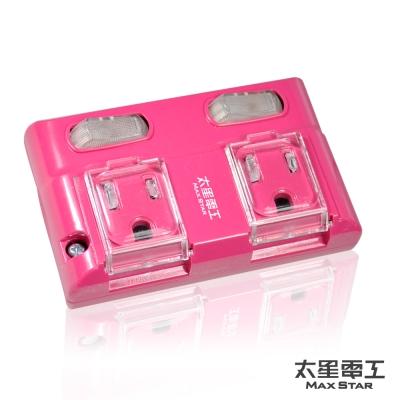 太星電工 蓋安全彩色3P二開二插分接式插座 AE327