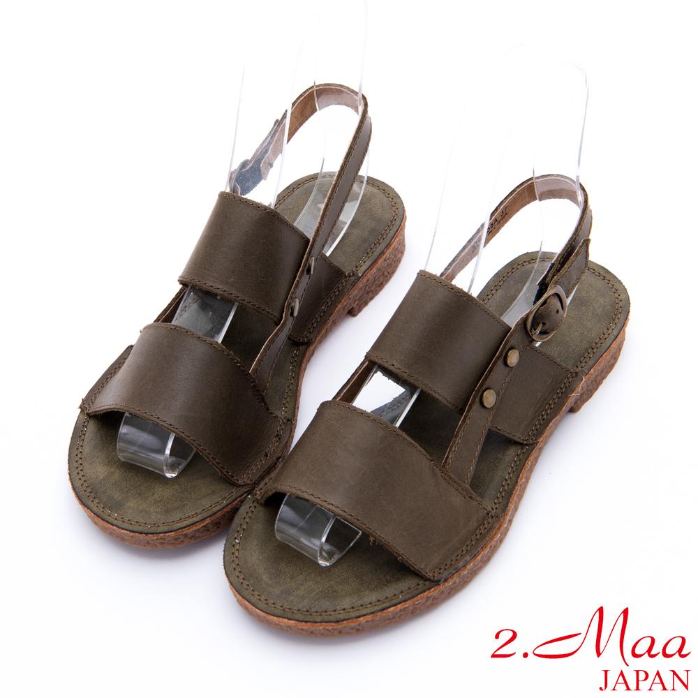 2.Maa - 復古打蠟小牛皮飾釦二字帶涼鞋 - 綠