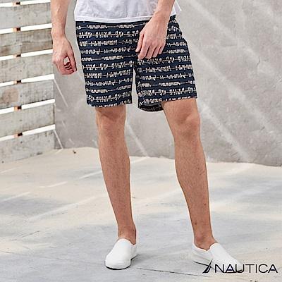 Nautica衝浪板圖騰海灘褲-藍