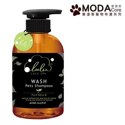 摩達客 LULU SPA寵物洗毛精-和平舒緩浴露【止癢】(清新香草香)