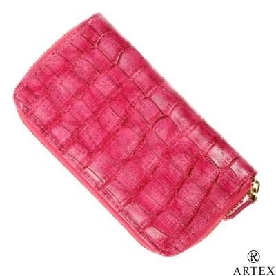 ARTEX 妝筆包 鱷魚皮壓紋 桃紅色