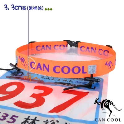 CAN COOL敢酷 3.3cm寬 運動號碼帶(無補給)(橘紫) C150327005