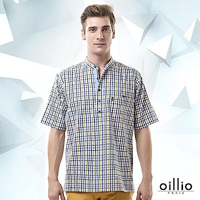 歐洲貴族oillio 短袖襯衫 中山領樣式 特色款式 黃色