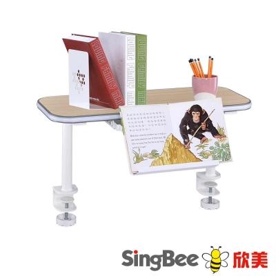 SingBee欣美 喵喵書架上層板 (兩色)