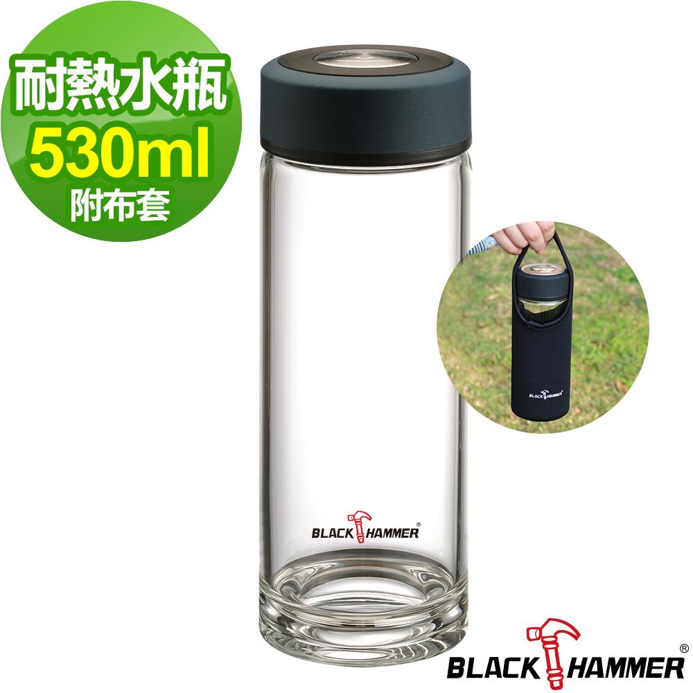 義大利BLACK HAMMER  雅柏耐熱玻璃水瓶530ml-紳士藍