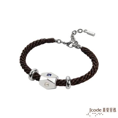 J'code真愛密碼 獨特純銀/蠟繩編織手鍊