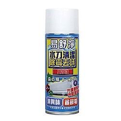 易舒淨 免水洗冷氣清潔劑(420ml)