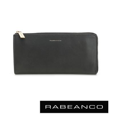 RABEANCO 迷時尚系列撞色多格層拉鍊長夾 暗灰