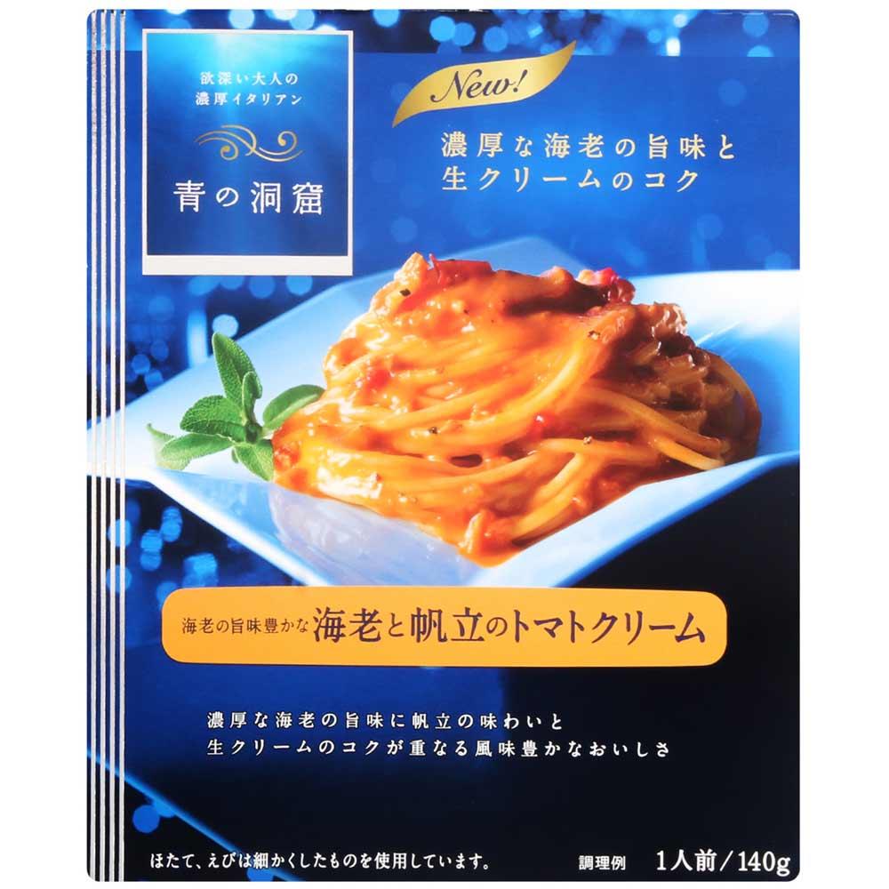 日清製粉 青之洞窟蝦帆立貝番茄奶油風味義大利麵醬(140g)