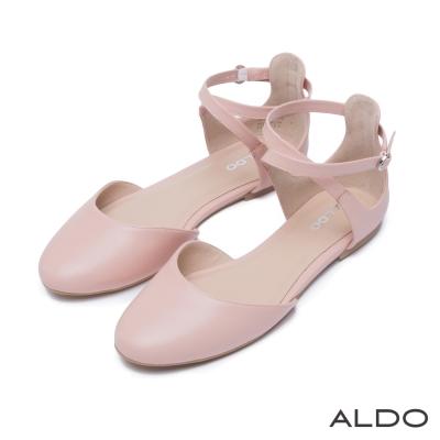 ALDO-浪漫原色鏤空交叉金屬繫帶平底鞋-清甜粉色
