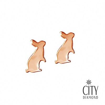 City Diamond引雅【東京Yuki】10K兔子剪影玫瑰金耳環