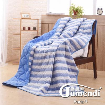 喬曼帝Jumendi 超涼感纖維針織涼被(5x6尺)-條紋藍