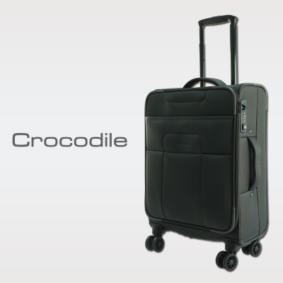 Crocodile Superlight系列旅行箱-夜暮灰-20吋0111-6520-07