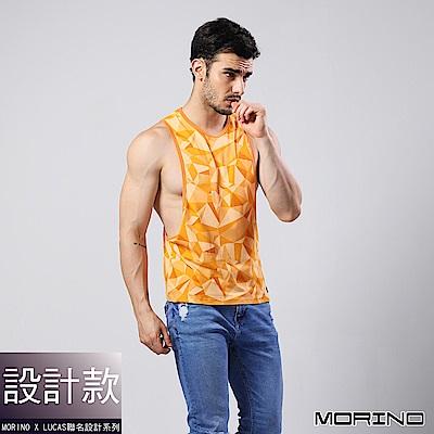 男內衣 設計師聯名-幾何迷彩時尚健身開衩背心--橘色 MORINOxLUCAS