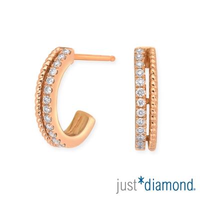 Just Diamond Rosy Dream系列玫瑰金鑽石耳環