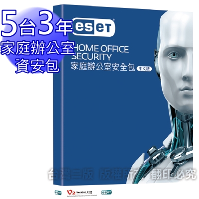 ESET Home Office Security Pack 5台3年授權