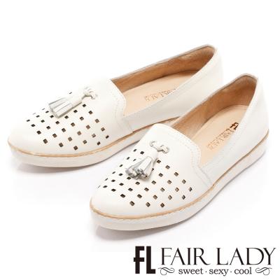 Fair-Lady-率性沖孔流蘇真皮樂福平底鞋-白