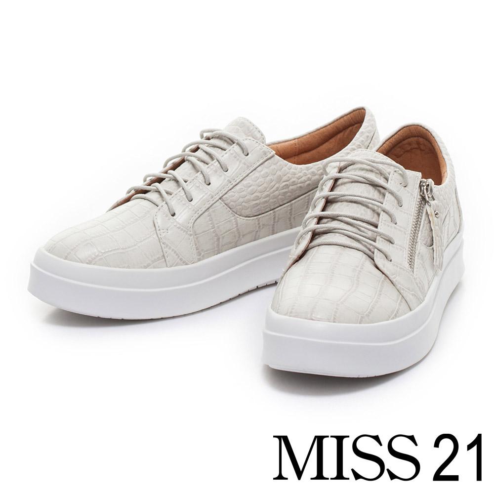 MISS 21綁帶造型鱷魚紋厚底休閒鞋-米