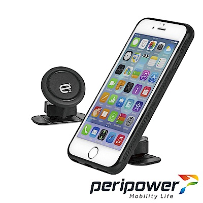 peripower 磁吸式支架iPhone7Plus/8 Plus手機皮套保護殼組