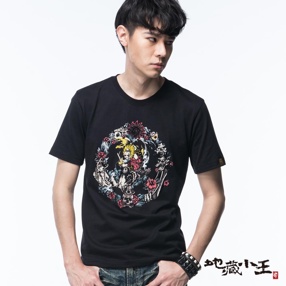 地藏小王 BLUE WAY 工程專家短袖T恤