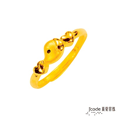 J'code真愛密碼 防小人-狗黃金尾戒
