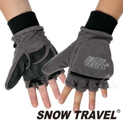 SNOW TRAVEL 雪之旅 防風雙層│保暖手套『灰』AR48