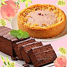 艾波索草莓無限乳酪6吋+巧克力黑金磚18公分