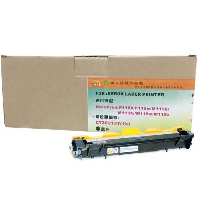 EZTEK Fuji-Xerox CT202137 黑色環保碳粉匣