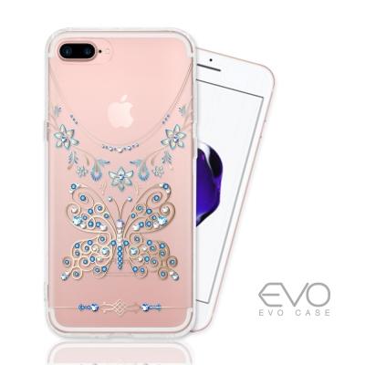 APPLE iPhone 7 plus 奧地利水鑽彩繪防摔殼 - 蝶戀鑽