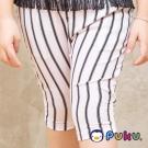 PUKU藍色企鵝 復古寬版直條紋窄管鬆緊八分褲