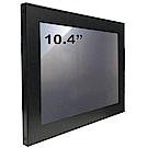Nextech M系列 10.4吋 工控螢幕(無觸控)