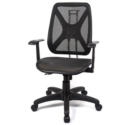 aaronation - 機能性椅背辦公/電腦網椅(DW-105HT手無枕)