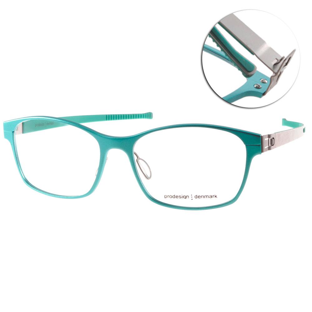 Prodesign Denmark眼鏡 完美工藝/翡翠綠#PRO6906 C8521