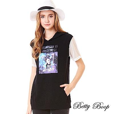 Betty Boop貝蒂 星空印圖網布袖連帽上衣(共兩色)