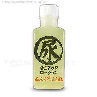 日本RENDS-濃縮仿真尿液潤滑液60ml(快速到貨)