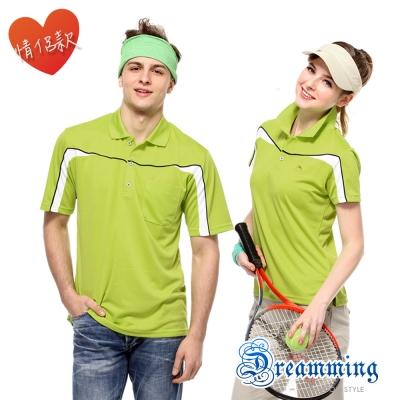 Dreamming MIT拼色吸濕排汗短袖POLO衫(螢光色)