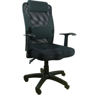 ★限時下殺★美臀透氣雙彩辦公椅/電腦椅(二色)