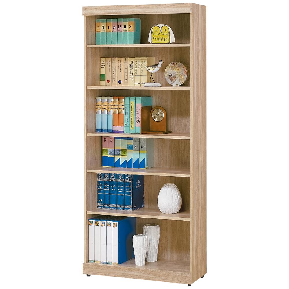 Bernice-彼得2.7尺開放式書櫃-80x33x180cm