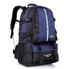 420 BU藍 可擴充休閒/登山背包35-55L