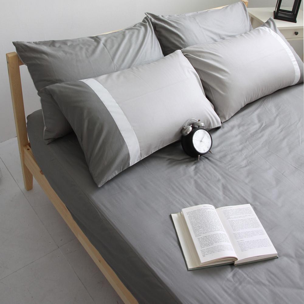OLIVIA 鐵灰 銀白 銀灰  加大雙人床包枕套三件組 素色無印