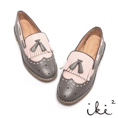 iki2新膚觸-雙層流蘇真皮雕花平底鞋-淺灰粉