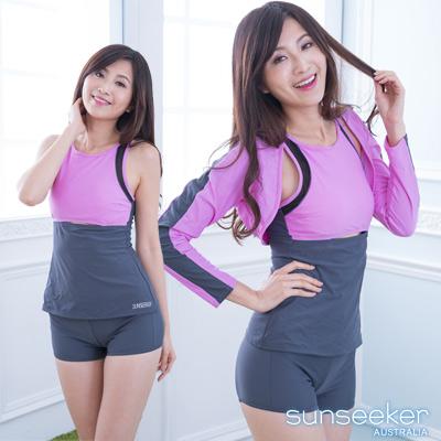 澳洲Sunseeker泳裝時尚運動防曬外套三件式泳衣-粉