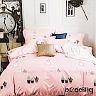 BEDDING-柔絲絨5尺雙人薄床包涼被組-城市之光