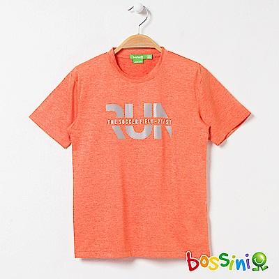 bossini男童-速乾短袖圓領上衣07橘